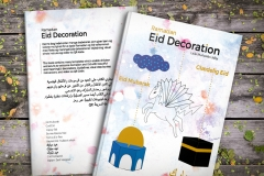 Eid Decoration